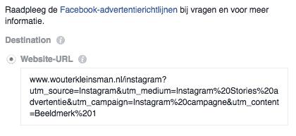 Instagram-stories-ads-Google-UTM-Link.png